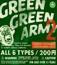 カプセルガチャ タカラトミー200 パンダの穴 グリーングリーンアーミー2 全6種セット -3-