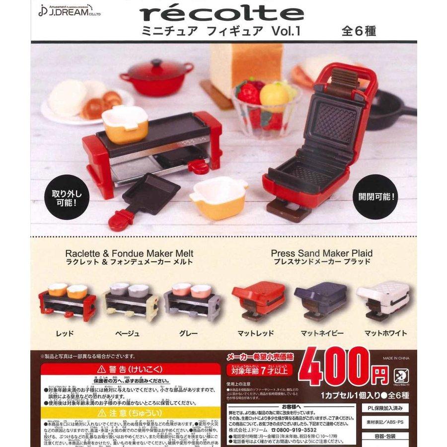 コレクション, ガチャガチャ  J.DREAM400 recolte Vol.1 6 -3-