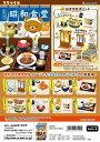 リーメント リラックマ 昭和食堂 全8種 1BOX:8個入り ダブらず揃います