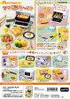 リーメント ぷちサンプル ママご飯な〜に? 全8種 1BOXでダブらず揃います(予約)6/23発売予定