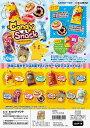 GOLDENDROPで買える「リーメント ポケモン Candy&Snack マスコット 全8種 1BOXでダブらず揃います(なくなり次第終了」の画像です。価格は2,613円になります。