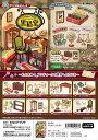 (予約)7月末発売分 リーメント ぷちサンプル Antique Shop 黒猫堂 全8種 1BOXでダブらず揃います