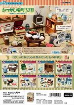 (予約)12/18発売予定リーメントぷちサンプルよきかな和の暮らし全8種1BOXでダブらず揃います