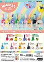 GOLDENDROPで買える「リーメント ぷちサンプル しぼりたて果汁専門店 Magical Juice 全9種 1BOX:9個入り ダブらず揃います」の画像です。価格は2,482円になります。