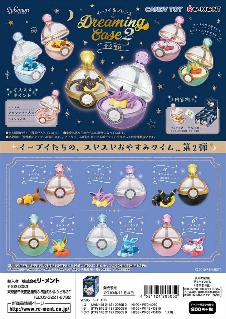コレクション, その他  Dreaming Case2 6 1BOX