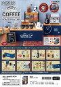 (予約)3月再入荷分 リーメント SNOOPY COFFEE ROASTERY & CAFE 全8種 1BOXでダブらず揃います。