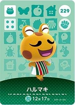 どうぶつの森 amiiboカード 第3弾 ハルマキ No.229
