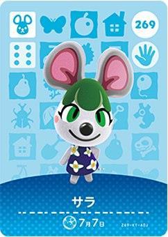 トレーディングカード・テレカ, トレーディングカード  amiibo 3 No.269