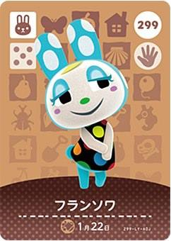 トレーディングカード・テレカ, トレーディングカード  amiibo 3 No.299