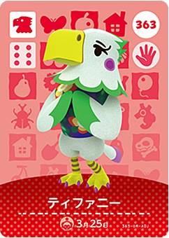 トレーディングカード・テレカ, トレーディングカード  amiibo 4 No.363
