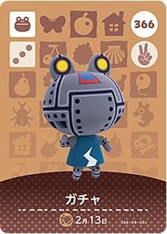トレーディングカード・テレカ, トレーディングカード  amiibo 4 No.366