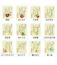 【ネコポス・ゆうメール可能♪】「お財布に」 縁起物シリーズ 開運 お守り 金運アップの商品画像