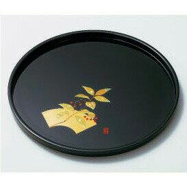 【金箔屋さくだ】尺丸盆「千両」(黒) 金沢箔工芸品 ギフト包装 のし 対応 お盆 飾り盆 インテリアにも