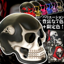 �����ɲá�Ķ�ꥢ�롪������إ��åȸ�Ƭ���Υ�����ã�������Τ�̥λ����!��/��/�������/�ԥ�/��/��/�ޥåɤ�7���ܸ��꿧[�ϡ��졼���ӥåɥ���][harleydavidson][����ꥫ��][skull][�������ȥ饤����2][�ɥ���][����]