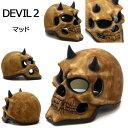 スカルヘルメット DEVIL2(デビル2) ]完全限定生産][目立ち度MAX!] 2
