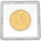 天皇陛下御在位二十年記念 記念貨幣 1万円金貨幣 プルーフ貨幣セット 平成21年 純金 20g