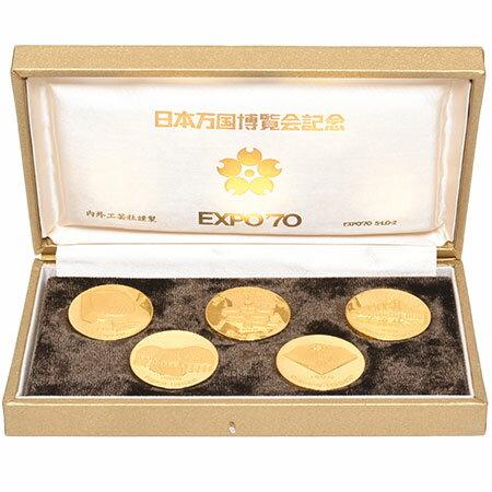 コレクション, 記念メダル  5 K24 EXPO70