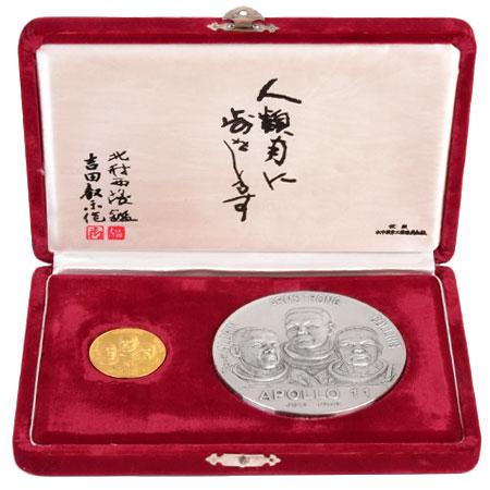 コレクション, 記念メダル 3000Off!! 51551811 K24 45.2g SV1000 532.6g 2
