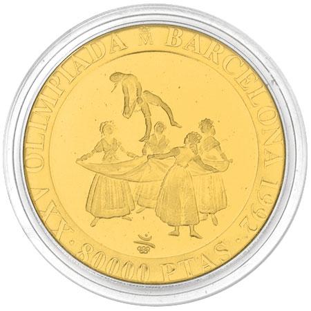貨幣, 記念貨幣  80000 K24() 27.0g 1992