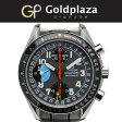 オメガ OMEGA オートマチック腕時計 スピードマスター マーク40 AM/PM Ref.3520.53 OH・仕上げ済【中古】