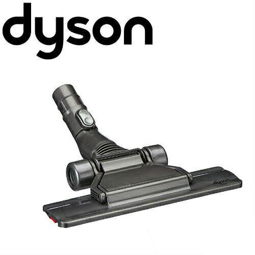 掃除機・クリーナー用アクセサリー, その他  dyson