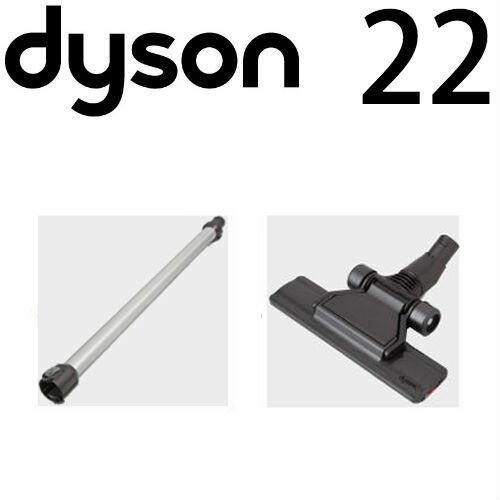 掃除機・クリーナー用アクセサリー, その他  dc35dc34 dyson