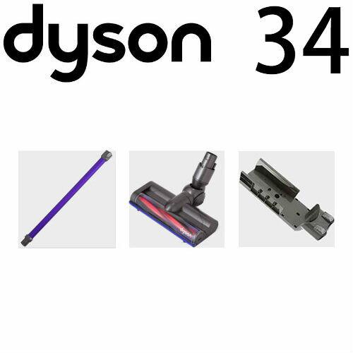 掃除機・クリーナー用アクセサリー, その他  v6 ( 2) dyson dc61 dc62