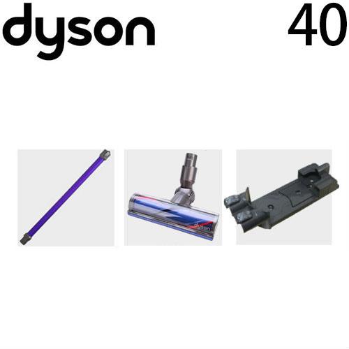 掃除機・クリーナー用アクセサリー, その他  v6 dyson dc61 dc62