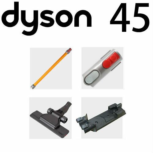 掃除機・クリーナー用アクセサリー, その他  v7 (v8) dyson v8