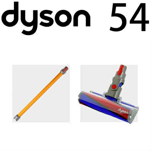掃除機・クリーナー用アクセサリー, その他  v8 dyson v7