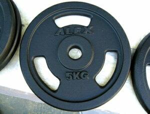【Φ28mmバーベルプレート】ALEX社製BPBEZペイントプレート5kgBPBEZ-5