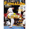 Fight & Life (ファイト&ライフ)Vol.54
