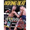 ボクシング界に、新たな旋風を巻き起こす専門誌!【新ボクシング雑誌】『BOXING BEAT』11年11月号