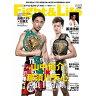 Fight & Life (ファイト&ライフ)Vol.60