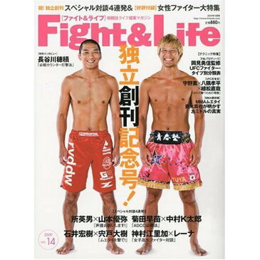 アイアンマン10号増刊 Fight & Life (ファイト&ライフ) Vol.14