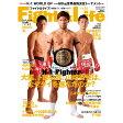 Fight & Life (ファイト&ライフ)Vol.56