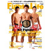 Fight & Life (ファイト&ライフ)Vol.56