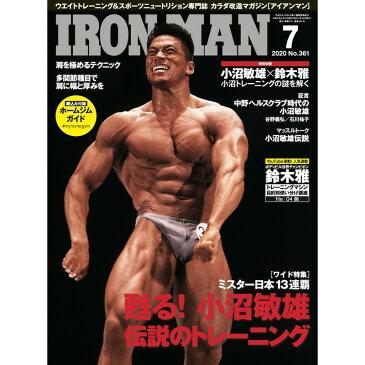 月刊IRONMAN MAGAZINE(アイアンマン) 2020年7月号