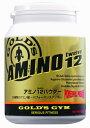 【公式サイト】GOLD'S GYM ゴールドジム アミノ12パウダー 300g | 必須アミノ酸+α 必須アミノ酸 コンディショニング アルギニン グルタミン パフォーマンスアップ 栄養補給 サプリメント その1