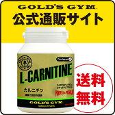 【燃焼サポート】GOLD'S GYM(ゴールドジム)L−カルニチン|サプリメント サプリ 栄養補助食品 健康食品 ダイエットサプリメント ダイエットサプリ ダイエット 燃焼系サプリ ダイエットサポート シェイプアップ ダイエット商品 減量サポート