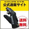GOLD'S GYM(ゴールドジム)プロトレーニンググローブ G3402 Mサイズ グローブ トレーニンググローブ ゴールド ジム ウエイト ウェイト手袋 ベンチプレス トレーニング用品 筋トレ グッズ 筋力