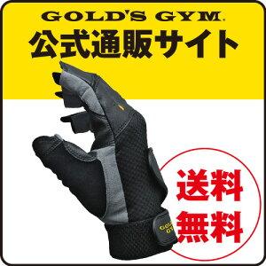 【人間工学から生まれたデザイン】GOLD'SGYM(ゴールドジム)プロトレーニンググローブG3402