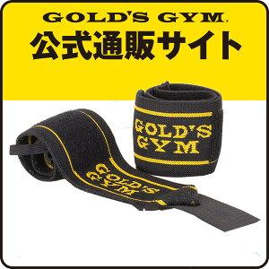 サポーター ゴールド トラップ ウエイト ウェイト トレーニング
