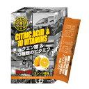 【公式サイト】GOLD'S GYM ゴールドジム  クエン酸&10種類のビタミン 10g×14本入り オレンジ風味 | パウダー サプリ