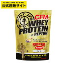 【公式サイト】GOLD'S GYM ゴールドジム CFM ホエイプロテイン プレーン風味 2kg | 高品質ホエイプロテインプロテインサプリメント プロテイン 健康食