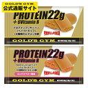 【公式サイト】GOLD'S GYM ゴールドジム プロテインクッキーバー ( ベイクドタイプ ) | プロテインバー プロテインサプリメント プロテイン 健康食品 健康補助食品 たんぱく質 タンパク質 筋力 クッキー 間食 golds gold