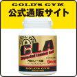 【ダイエット・減量】【共役リノール酸】ゴールドジム CLA 360カプセル|スポーツサプリメント サプリメント サプリ 栄養補助食品 健康食品 ダイエットサプリメント ダイエットサプリ シェイプアップ 減量サポート 燃焼系サプリ GOLD'S GYM GOLDS GOLD