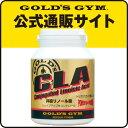 【ダイエット・減量】【共役リノール酸】ゴールドジム CLA ...