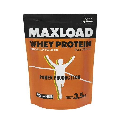 グリコパワープロダクション(江崎グリコ)MAXLOADホエイプロテイン 3.5kgチョコレート風味