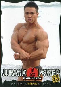 DVD 約149分MUSCLE MEDIA JAPAN木澤 大祐 トレーニングDVDジュラシックパワー
